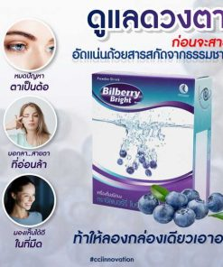 Bilberry Bright-003