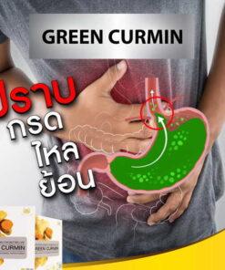 Green curmin 020