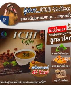 Ichi Coffee 001
