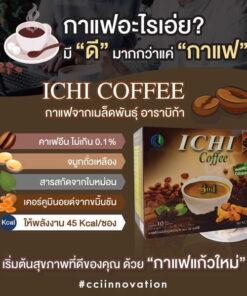Ichi Coffee 014