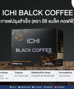 Ichi balck fda 016