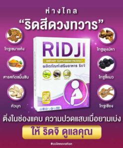 Ridji 002