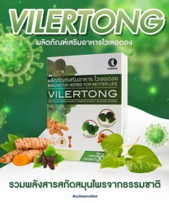 vilertong 002