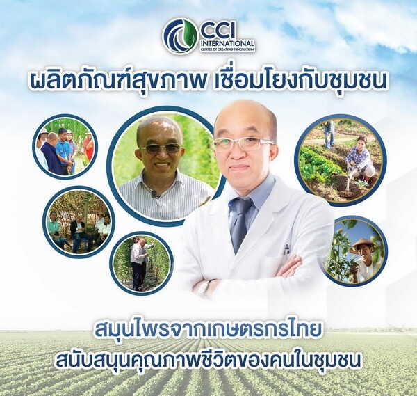 CCI 001
